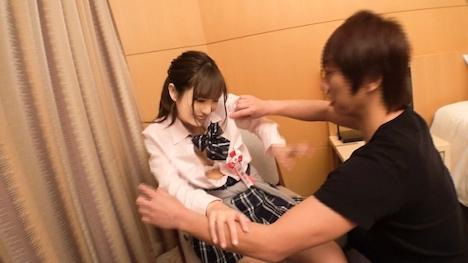 【ナンパTV】マジ軟派、初撮。 1089 あゆ 20歳 女子大生 7