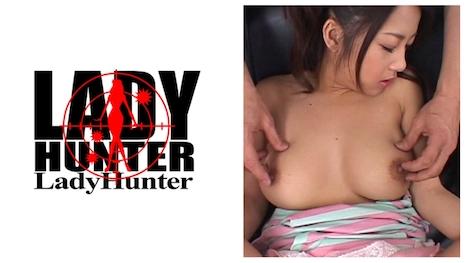 【Ladyhunter】さとみ