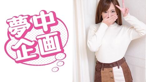 【夢中企画】女子学生イカセに夢中! みゆき 1