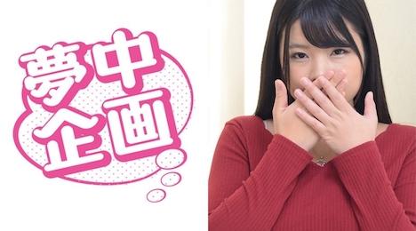 【夢中企画】女子学生イカセに夢中! はな 1
