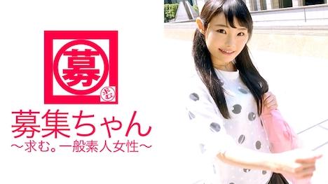 【ARA】【マジメロリ】23歳【書店員】ひかりちゃん参上! ひかり 23歳 本屋さん 1