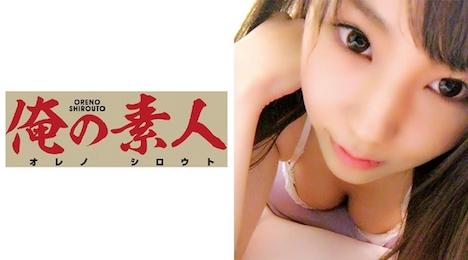 【俺の素人】りこちゃん (居酒屋チェーン店バイト) 1