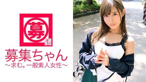 【ARA】【妄想乙女】21歳【大学生】あいちゃん参上! あい 21歳 大学生 1