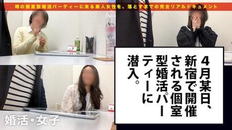 【プレステージプレミアム】婚活女子 11 桐谷なおさん 24歳 IT企業勤務 2