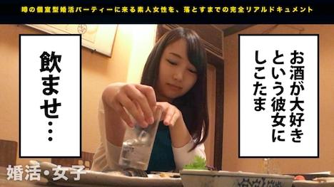 【プレステージプレミアム】婚活女子 11 桐谷なおさん 24歳 IT企業勤務 4