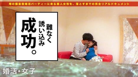 【プレステージプレミアム】婚活女子 11 桐谷なおさん 24歳 IT企業勤務 5