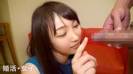 【プレステージプレミアム】婚活女子 11 桐谷なおさん 24歳 IT企業勤務 12