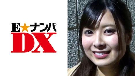 【E★ナンパDX】【ガチな素人】れいさん 21歳 女子大生