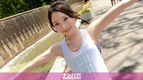 【ナンパTV】ジョギングナンパ 16 まい 21歳 テキーラガールのアルバイト 1