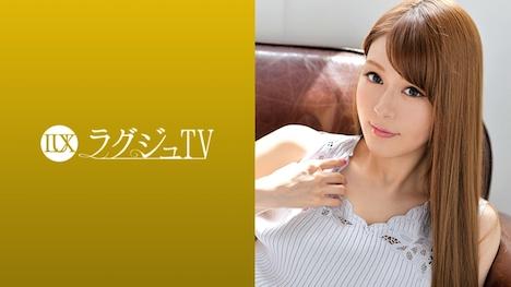 【ラグジュTV】ラグジュTV 951 木下りさ 27歳 フラワーコーディネーター 1