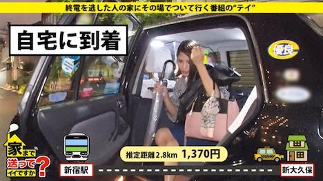 【ドキュメンTV】家まで送ってイイですか? case 99 奈々美さん 26歳 アパレル店員キャバクラ 2