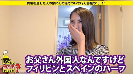 【ドキュメンTV】家まで送ってイイですか? case 99 奈々美さん 26歳 アパレル店員キャバクラ 3