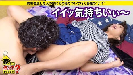 【ドキュメンTV】家まで送ってイイですか? case 99 奈々美さん 26歳 アパレル店員キャバクラ 10