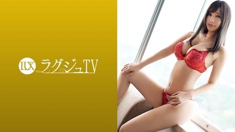 【ラグジュTV】ラグジュTV 952 黒川サリナ 23歳 AV女優 1