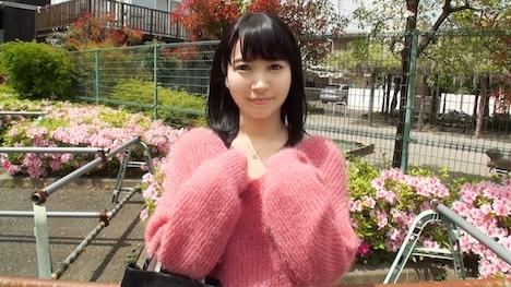 【シロウトTV】応募素人、初AV撮影 30 ユリナ 22歳 女子大生 1