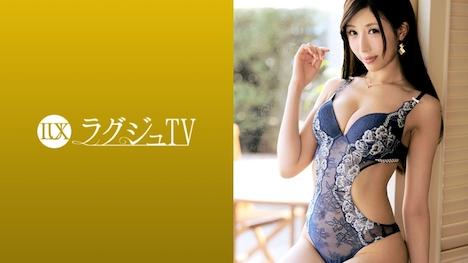 【ラグジュTV】ラグジュTV 954 飯倉優里 28歳 カーディーラー受付 1