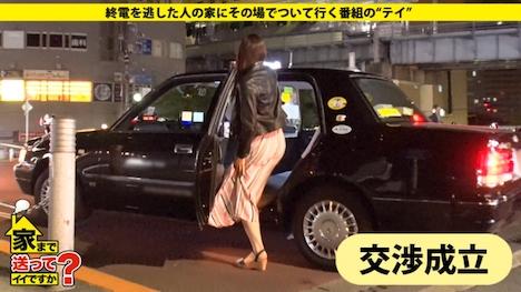 【ドキュメンTV】家まで送ってイイですか? case 100 あやかさん 23歳 ディーラー受付嬢 3