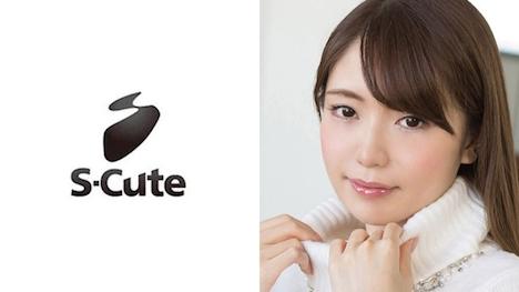 【S-CUTE】mashiro 清楚なお嬢様 1