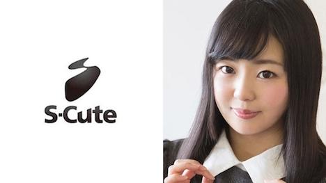 【S-CUTE】rion ロリ娘 1