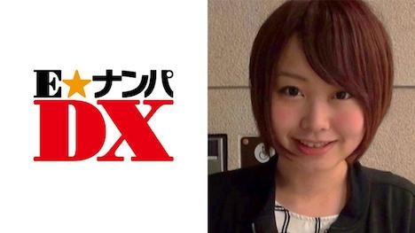 【E★ナンパDX】【ガチな素人】えりかさん (23)