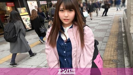 【ナンパTV】マジ軟派、初撮。 1098 ワカナ 19歳 美容の専門学校生(ドラッグストアのバイト) 1