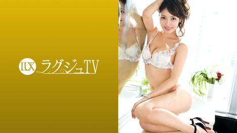 【ラグジュTV】ラグジュTV 955 黒木瑛真 32歳 フラワーショップ経営 1