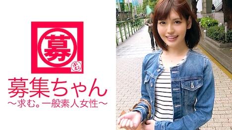 【ARA】【スレンダー美女】24歳【美容部員】ななちゃん参上! なな 24歳 化粧品販売員 1