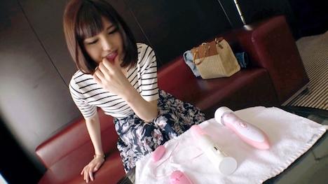 【ARA】【スレンダー美女】24歳【美容部員】ななちゃん参上! なな 24歳 化粧品販売員 3