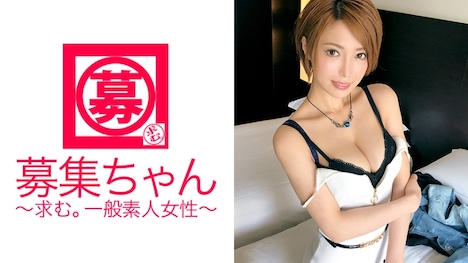 【ARA】【魅惑の美女】25歳【銀座のホステス】みおちゃん再び参上! みお 25歳 ホステス 1