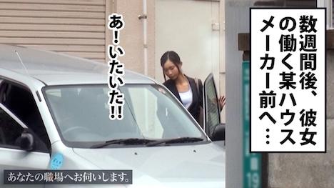 【プレステージプレミアム】あなたの職場へお伺いします。 Case 12 枝川さん 23歳 現場監督 3