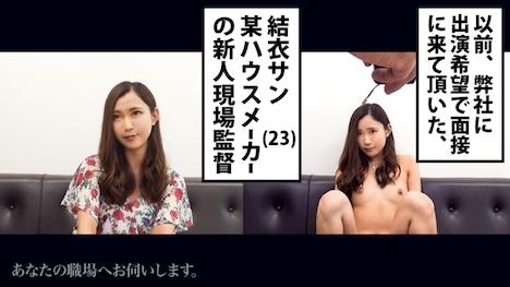 【プレステージプレミアム】あなたの職場へお伺いします。 Case 12 枝川さん 23歳 現場監督 2