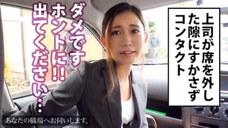 【プレステージプレミアム】あなたの職場へお伺いします。 Case 12 枝川さん 23歳 現場監督 6