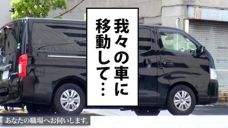 【プレステージプレミアム】あなたの職場へお伺いします。 Case 12 枝川さん 23歳 現場監督 7