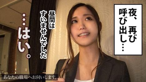 【プレステージプレミアム】あなたの職場へお伺いします。 Case 12 枝川さん 23歳 現場監督 11