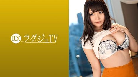 【ラグジュTV】ラグジュTV 956 折原朱音 25歳 コンサートホールの裏方 1