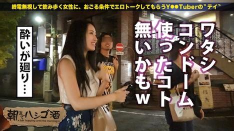 野崎幸助の妻がAV出演疑惑 36-3