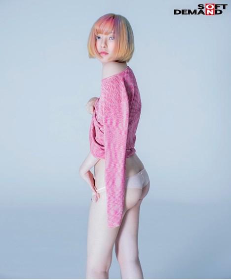 【新作】新人 @yano_purple(あやのあんだーばーぱーぷる) AV debut 11