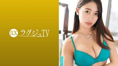 【ラグジュTV】ラグジュTV 957 前田梨花 24歳 料理教室のアシスタント 1