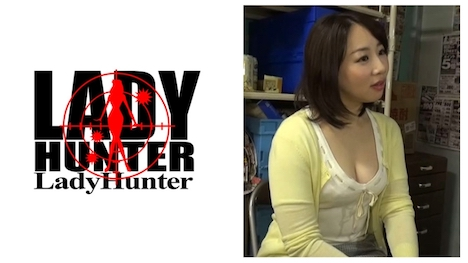 【Lady Hunter】いろは
