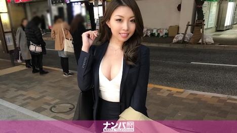 【ナンパTV】マジ軟派、初撮。 1102 アリサ 23歳 銀行員(個人向け融資の営業) 1