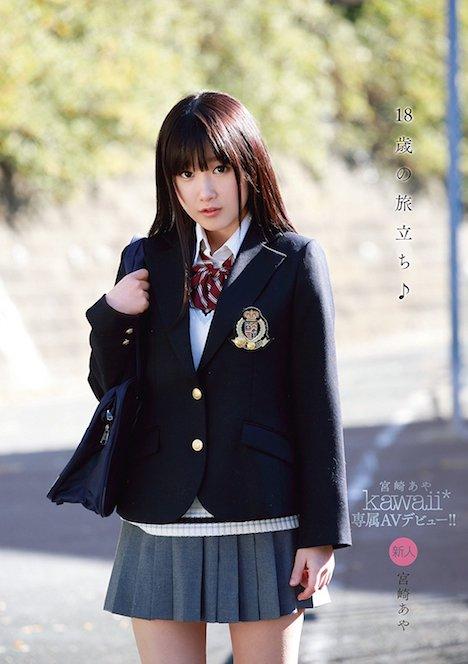 18歳の旅立ち♪ kawaii*専属AVデビュー!! 宮崎あや