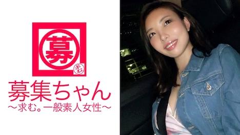 【ARA】【顔がエロい】22歳【スケベ顔】ありさちゃん参上! ありさ 22歳 派遣社員 1