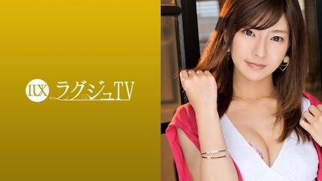 【ラグジュTV】ラグジュTV 959 桐谷明日香 26歳 アナウンサー 1