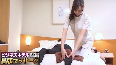 【プレステージプレミアム】ビジネスホテル盗撮出張マッサージ 001号室 西田さん 21歳 3