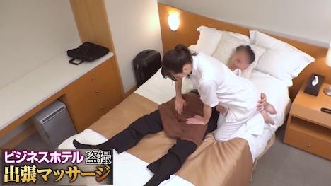 【プレステージプレミアム】ビジネスホテル盗撮出張マッサージ 001号室 西田さん 21歳 5