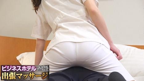 【プレステージプレミアム】ビジネスホテル盗撮出張マッサージ 001号室 西田さん 21歳 4