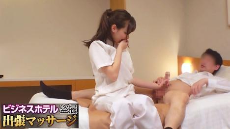 【プレステージプレミアム】ビジネスホテル盗撮出張マッサージ 001号室 西田さん 21歳 8
