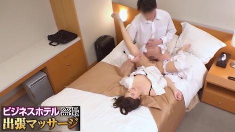 【プレステージプレミアム】ビジネスホテル盗撮出張マッサージ 001号室 西田さん 21歳 10
