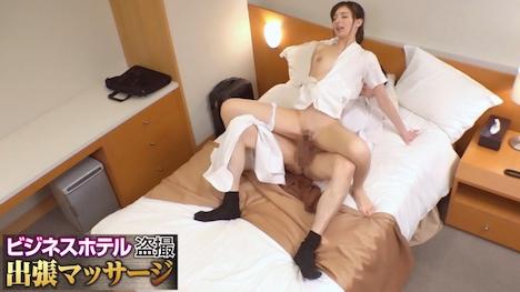 【プレステージプレミアム】ビジネスホテル盗撮出張マッサージ 001号室 西田さん 21歳 11