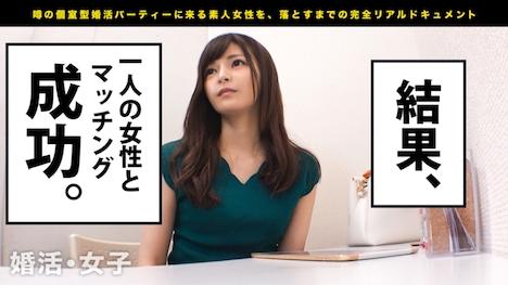 【プレステージプレミアム】婚活女子12 瀬良えま 25歳 アパレル店員 4